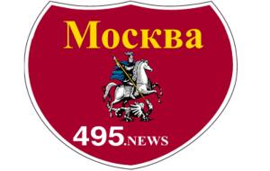 495.news