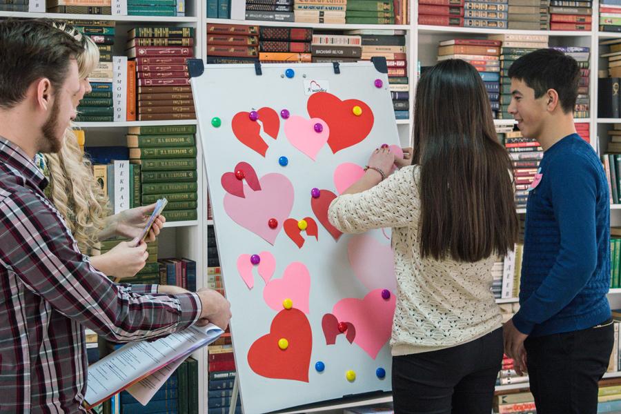 День всех влюбленных вбиблиотеках икультурных центрах Москвы 2019