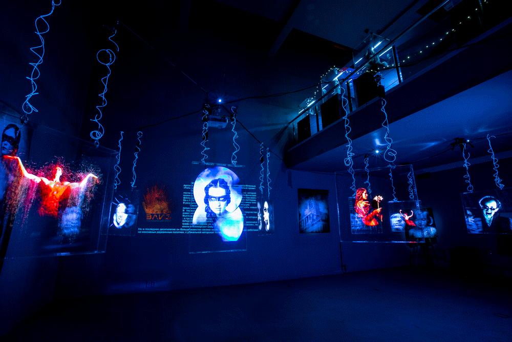 Выставка «Элиз.ВладимирКлавихо»